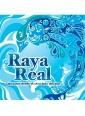 Raya Real - Canciones Desde El Otro Lado Del Mar